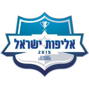 אליפות ישראל LoL 2015