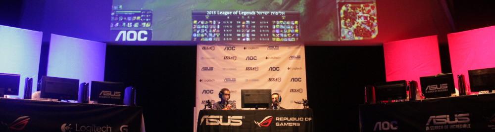 העמותה לגיימינג תחרותי בישראל