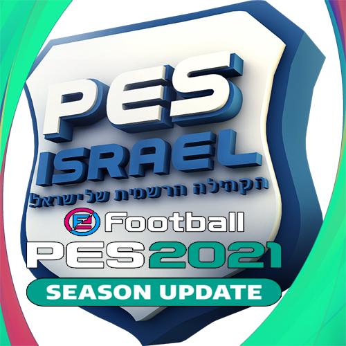 PES-ISRAEL