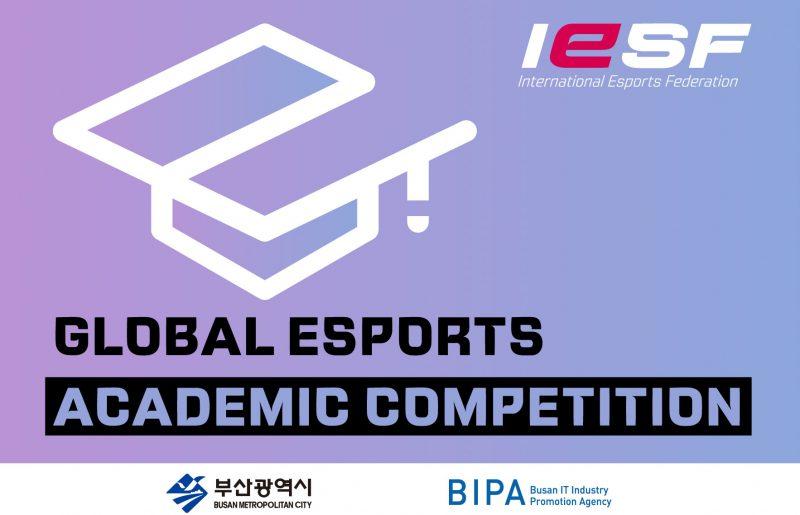 תחרות המחקר העולמית בענף הספורט האלקטרוני יוצאת לדרך