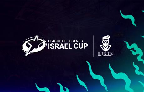 גביע הקיץ 2021 LOL ISRAEL