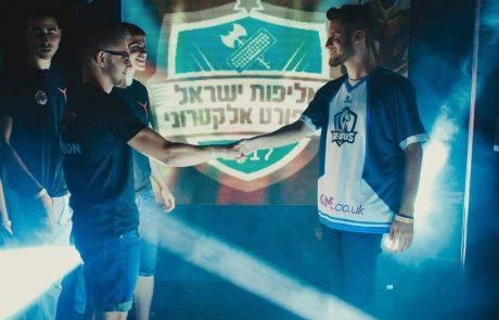 אליפות ישראל בגיימינג תחרותי 2021 יוצאת לדרך