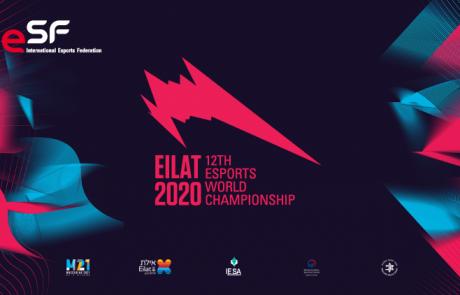 ישראל תארח גם את אליפות העולם 2021; שינויים צפויים לפורמט של האליפות ב-2020