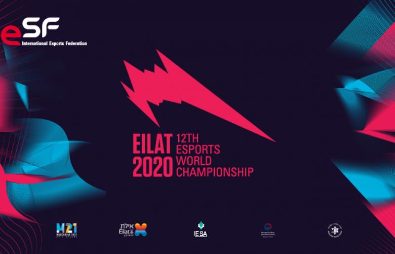 סיום אליפות אליפות העולם 2020