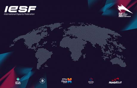 """הפדרציה הבינ""""ל לספורט אלקטרוני (IESF) מכריזה על התחרויות האזוריות באליפות העולם בספורט אלקטרוני 2020"""